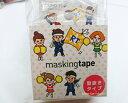 【IC4マステ】応援団 RT-MK-022 ic4design masking tape キャラクタ