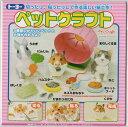 【紙工作グッズ】ペットクラフト 104121-30
