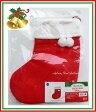 【Xmas2015】くつ下BAGスモール(マチ無し)C−2342 ポンポン付き★15cm×高さ24cm包むクリスマスグッズX'masChiristmas靴下型のバッグ袋赤いくつしたのふくろフリース素材の袋/socks bag★【3cmメール便OK】