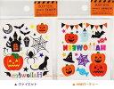 �ڥϥ?���å��ۥܥǥ��������롡�ڤ������������å�(HW-6016)��HW�ѡ��ƥ���(HW-6015)�� �� ���Υϥ?���å� / �ϥ?������Halloween...