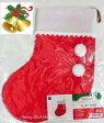【2016Xmas】NEWくつ下バッグ Mサイズ(マチ無し) C-2435 ポンポン付き FLAT BAG ★幅15cm×高さ30cm包むクリスマスグッズX'masChiristmas靴下型のプレゼントバッグ袋赤いくつしたのふくろフリース素材の袋/socks bagパッケージ★【3cmメール便OK】