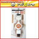 【新品】au用 USB充電通信ケーブル AB-JT029W