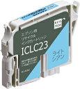 【エコリカインク(プリンター用交換インク)】エプソン互換品 ICLC23互換 ECI-E23LC ライトシアン