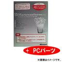 【送料無料】【ソフトウェア】【オフィス】Microsoft Office 2010 Home and Business 日本語版 (DSP/OEM) + PCパーツ【smtb-u】【05Mar12P】【after0307】