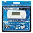 【アウトレット】 コクヨS&T 電子単語カードメモリボ 英単語ターゲット1900 NS-DA1-T62W