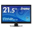 【送料無料】iiyama 21.5型WLEDバックライト搭載ワイド液晶ディスプレイ ProLite E2278HD-GB2【smtb-u】【02P01Jun14】