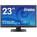 【送料無料】【新品】iiyama 液晶モニター 23インチ フルHD ワイドIPS液晶ディスプレイ ノングレア(非光沢) HDMI入力搭載 HDCP対応 23型 マーベルブラック X2380HS-B2