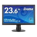 【送料無料】iiyama 23.6型WLEDバックライト搭載ワイド液晶ディスプレイ チルト/回転機能付きスタンド マーベルブラック ProLite B2480HS-B2【smtb-u】【02P01Jun14】