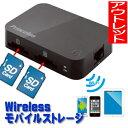 【アウトレット】プリンストン Wirelessモバイルストレージ Toaster PRO PTW-TSTP