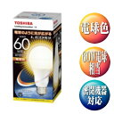 東芝 LED電球 E-CORE LDA9L-G/60W 電球色 光が広がるタイプ(一般電球60W形相当) 810lm【02P01Jun14】