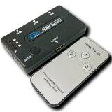 HDMI 切替器 スイッチャー 3:1 3入力 1出力[リモコン付き][フルHD][3D対応][電源不要][コンパクト][HDCP対応]
