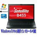 東芝 dynabookSatellite B453L Windows7 レビューお約束でKingsoftOfficeなどプレゼント中!延長保証やメモリ増設など豊富なオプションあり