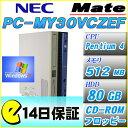 【中古】NEC Mate MY30V/C-F スリムタワー型/Windows XP/Pentium 4/メモリ 512MB/80GB