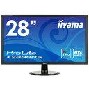 【送料無料】【新品】iiyama 液晶モニター 28インチ フルHD ハーフグレア ワイド液晶ディス