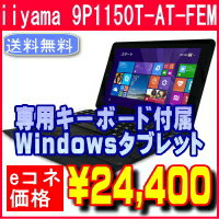 �ڿ��ʡ�iiyama9�����֥�å�PC9P1150T-AT-FEM[Windows8.1withBing]8��������ѥ졼�ȥ����ܡ�����AtomZ3735F2GB����