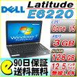 【送料無料】【中古】【90日保証】【Office付き】DELL Latitude E6220/Windows7/Core i5/メモリ3GB/SSD:128GB/無線LAN/12.5インチ液晶【中古パソコン】【中古ノートパソコン】