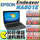 【送料無料】【中古】【90日保証】【Office付き】EPSON Endeavor NA501E/Windows7/Core 2 Duo/メモリ2GB/HDD:...