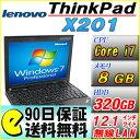 【送料無料】【中古】【90日保証】【Office付き】レノボ ThinkPad X201/Windows7/Core i7/メモリ8GB/HDD:320GB/無線LAN/WEBカメラ/12.1インチ液晶【中古パソコン】【中古ノートパソコン】