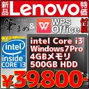 【あす楽】【新品】【送料無料】レノボ ノートパソコン E50-80 80J2025LJP 本体 Windows7 32bit Lenovo Core i3 4GBメモリ テンキー有 Win7 A4サイズ ノートPC【WPS オフィス付き WPS Office付き & 筆まめ付き】