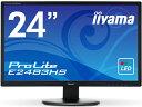 【送料無料】【新品】iiyama 液晶モニター 24インチ WLEDバックライト搭載 24型 ワイド液晶ディスプレイ HDMI入力搭載 HDCP対応 マーベルブラック E2483HS-B1
