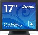 【送料無料】【新品】iiyama 液晶モニター 17インチ 防塵・防滴 タッチパネル 液晶ディスプレイ ノングレア(非光沢) 17型 マーベルブラック ProLite PLT1731SR-B2