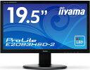 【送料無料】【新品】 iiyama 液晶モニター 19.5インチ ワイド液晶ディスプレイ ノングレア(非光沢) HDCP対応 省エネモデル 19.5型 20インチ 20型 マーベルブラック E2083HSD-B2