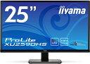 【送料無料】【新品】iiyama 25インチ フルHD AH-IPS液晶モニター ノングレア(非光沢) HDCP対応 ワイド液晶ディスプレイ HDMI入力搭載 25型 マーベルブラック XU2590HS-B1