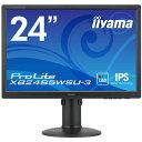 【送料無料】【新品】iiyama 24インチ WUXGA IPS液晶モニター ワイド液晶ディスプレイ 110mm昇降/チルト/ピボット/スイーベル可能スタンドモデル DisplayPort入力搭載 HDCP対応 24型 マーベルブラック XB2485WSU-B3