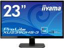 【送料無料】【新品】iiyama 23インチ フルHD AH-IPS液晶モニター ノングレア(非光沢) HDCP対応 ワイド液晶ディスプレイ HDMI入力搭載 23型 マーベルブラック XU2390HS-B3