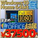 【新品】【送料無料】ノートパソコン Smartbook 3 本体 Windows10 Home 64bit intel Celeron N3350 CPU 4GBメモリ 14型 14インチ フルHD Full HD FHD Win10 ノートPC MTVE1407-432【ポラリス オフィス付き Polaris Office付き 筆まめ付き】