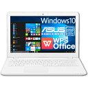 【再生品】 ASUS ノートパソコン VivoBook 本体 F542UA-DM777T Intel Core i3 7100U Windows10 Home 64bit フルHD エイスース 4GBメモリ HDD1TB Win10 A4サイズ ノートPC WPS オフィス付き WPS Office付き 中古 送料無料 90日保証