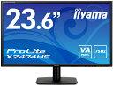 【送料無料】【新品】iiyama 24インチ フルHD 広視野角VAパネル 液晶モニター ノングレア(非光沢) ワイド液晶ディスプレイ DisplayPort HDMI入力搭載 HDCP対応 24型 23.6インチ 23.6型 X2474HS-B1