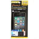 【アウトレット】【メール便可】RX-IPDGPH4A リックス iPhone4用 ハードコート液晶保護フィルム