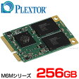 【USB3.0-SATAアダプタプレゼント中】【送料無料】PLEXTOR プレクスター mSATA SSD M6Mシリーズ 256GB PX-256M6M