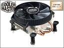 【正規代理店直販】COOLERMASTER [クーラーマスター] CPUクーラー 空冷 Vortex 211Q (ボルテックス 211Q) [RR-V211-15FK-R2] [02P03Dec..