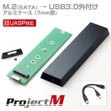 UASP�б�M.2 SSD USB3.0 ���դ������� ProjectM PM-SATAM2U3-BK �ڤ椦�ѥ��å��б���