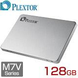 【USB3.0-SATAアダプタプレゼント中】PLEXTOR プレクスター SSD M7V シリーズ 128GB [PX-128M7VC]