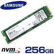 【期間数量限定 特別価格】SAMSUNG SM951 MZVPV256HDGL-00000 [M.2 SSD 256GB NVMe]
