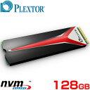 PLEXTOR プレクスター M.2 2280 NVMe SSD M8PeGシリーズ 128GB PX-128M8PeG-08 PCIe Gen3 X 4 ヒートシンク付き