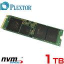 PLEXTOR プレクスター M.2 2280 NVMe SSD M8PeGNシリーズ 1TB PX-1TM8PeGN-06 [PCIe Gen3 X 4]