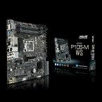 【訳あり アウトレット】ASUS エイスース マザーボード P10S-M WS [LGA1151 C236] [保証:通常保証] [管理:WH001:9] [02P03Dec16]