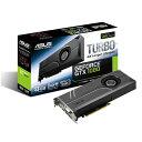 【訳あり アウトレット】ASUS エイスース ビデオカード TURBO-GTX1080-8G [NVIDIA GeForce GTX 1080 / 8GB] [...