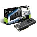 ASUS エイスース ビデオカード TURBO-GTX1070-8G [NVIDIA GeForce GTX 1070 / 8GB]