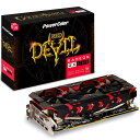 [在庫限り] PowerColor パワーカラー ビデオカード Red Devil RX580 8GB GDDR5 Golden