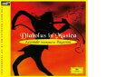 XRCD 高音質CDソフト Diabolus In Musica Nicolo Paganini アカルド(ヴァイオリン)、ロンドン管弦楽団 別配達、日時指定、代引きへ変更の場合は別途\700円費用がかかります。