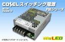 コーセル スイッチング電源 PJA100F-12 12V8.4A