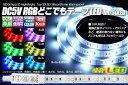 楽天akiba LED ピカリ館 楽天市場店DC5V RGBどこでもテープLED