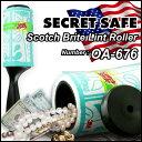 隠し金庫 粘着ローラー型 SECRET SAFE シークレットセーフ OA-676 Scotch Brite Lint Roller