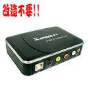 【送料&代引き無料!(^O^)】USB2.0画像安定装置内蔵キャプチャユニット「XSpeed-F1」