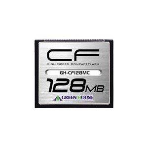 GH-CF128MC Compact Flash 128MB 133倍速